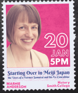 Professor Marnie S. Anderson (Department of History, Smith College, Massachusetts): Starting Over in Meiji Japan: the Lives of a Former Samurai and his Ex-Concubine @ Join us via Zoom: http://bit.ly/EACTalks (Zoom ID: 925 5728 2471)